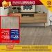 Tikar Getah Flooring With WESAVEYOUSAVE Sale - Save More! Dapatkan tikar getah berkualiti tinggi, ta