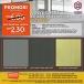 Alaqsa Carpets Commercial Homogeneous vinyl Sheet Flooring