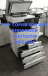 COLOR COPIER MPC 4502