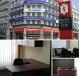 Avenue Business Centra - Fraser Business Park